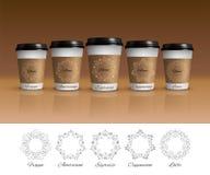 咖啡杯嘲笑  套传染媒介褐色用在棕色背景隔绝的不同的样式的咖啡杯 向量例证