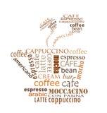 咖啡杯设计 免版税库存照片