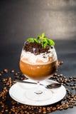咖啡杯Bunsi 免版税图库摄影