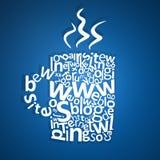 咖啡概念杯子万维网 免版税图库摄影