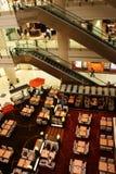 咖啡购物中心界面 免版税库存照片