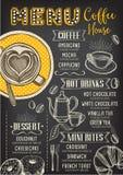 咖啡餐馆咖啡馆菜单,模板设计 皇族释放例证