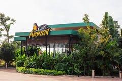 咖啡馆亚马逊咖啡店在泰国 免版税库存照片