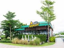咖啡馆亚马逊咖啡店 免版税图库摄影