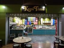 咖啡馆在KLIA 1国际机场,吉隆坡 免版税库存图片