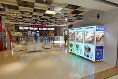 咖啡馆游戏机在meisui购物中心的 库存图片