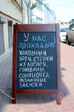 咖啡馆菜单 免版税图库摄影