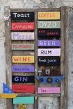 咖啡馆酒吧喝菜单板标志 免版税图库摄影