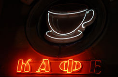 咖啡馆霓虹灯广告 图库摄影
