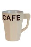 咖啡JPG杯子 库存照片