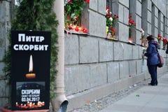 哀情墙壁在葬礼海报彼得的哀悼受害者o 库存照片