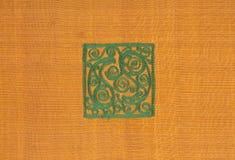 织品和纺织品背景  免版税图库摄影