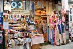 织品商店在Asagaya,东京,日本 免版税库存图片
