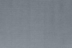 织品银色颜色波纹状的织地不很细背景  库存照片