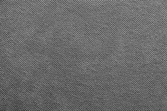 织品银色颜色波纹状的织地不很细设计  免版税库存图片