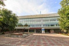 哈共的国立图书馆 阿尔玛蒂, Kazakhst 免版税库存图片