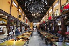 哈勒Genclik Merkezi在埃斯基谢希尔市 免版税库存照片