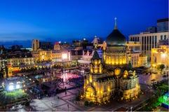 哈尔滨Sophia教会 免版税图库摄影