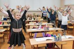 哈尔科夫,乌克兰- 2017年11月30日:凹进处在学校 库存图片