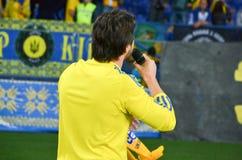 哈尔科夫,乌克兰- 2017年9月02日:在体育场c的主人 图库摄影