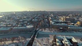 哈尔科夫,乌克兰- 2016年12月13日:城市风景天线在冬天,Blagoveshenskii Sobor 影视素材
