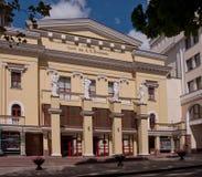 哈尔科夫pushkin剧院乌克兰 库存照片