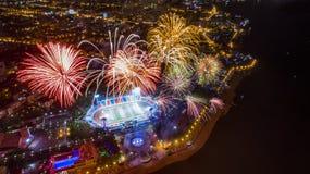 哈巴罗夫斯克致敬以纪念胜利天从上面的看法 库存图片