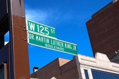 哈林著名街道 免版税库存图片