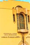 哈桑二世海滩的清真寺博物馆日落的卡萨布兰卡,摩洛哥 免版税图库摄影