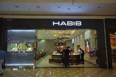 哈比卜在Alamanda商城布城的珠宝出口 库存图片