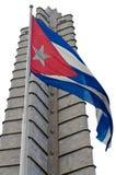哈瓦那jose marti纪念品视图 免版税图库摄影