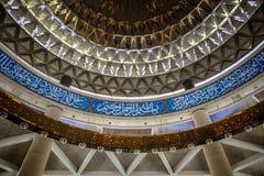 哈立德国王国际机场盛大清真寺 免版税图库摄影
