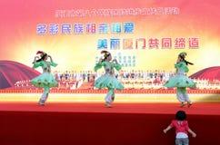 哈萨克人舞蹈 免版税图库摄影