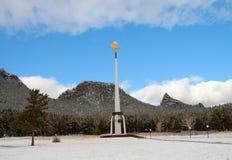 哈萨克斯坦山的美丽的史特拉  库存图片