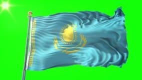 哈萨克斯坦旗子无缝的使成环的3D翻译录影 美好纺织品布料织品圈挥动 向量例证
