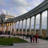 哈萨克斯坦的第一位总统的公园 图库摄影