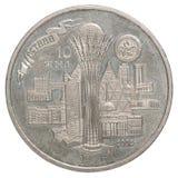 哈萨克斯坦硬币坚戈 库存图片