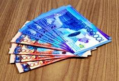 哈萨克斯坦,钞票坚戈金钱  库存图片