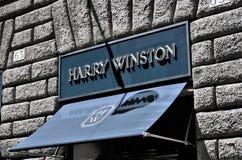哈里温斯顿商店 免版税库存图片