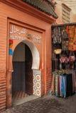 哈马姆 人的公开浴 马拉喀什 摩洛哥 库存图片