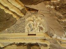 哥普特人基督教教会在开罗埃及 免版税库存图片