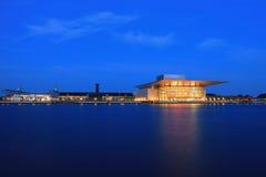 哥本哈根歌剧 免版税库存照片