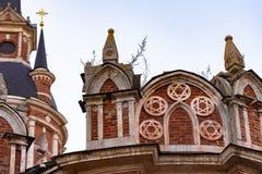 哥特式正统大教堂 库存照片