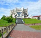 哥罗德诺戏曲剧院 迟来的 库存照片