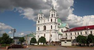 哥罗德诺,比拉罗斯 著名地标是圣法兰西斯泽维尔大教堂晴朗的夏日 徒升,放大 股票录像