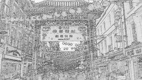 唐人街伦敦 免版税图库摄影