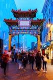 唐人街在伦敦,英国,在晚上 库存图片