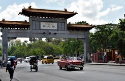 唐人街在哈瓦那 库存图片