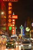 唐人街在曼谷-泰国 库存图片