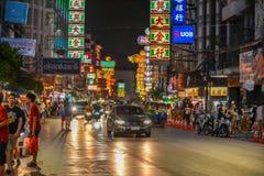 唐人街在曼谷-泰国 库存照片